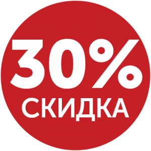 discount30
